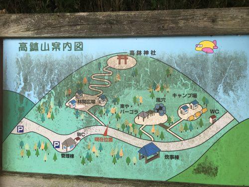 高鉢山案内図