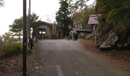 鬼嶽稲荷神社に続く道の終点