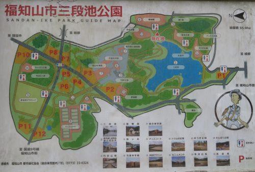 三段池公園地図