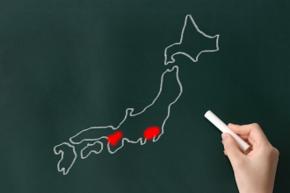 日本の化粧品メーカー研究所の位置